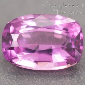 Sapphire Cushion 0.70 carat Pink Photo