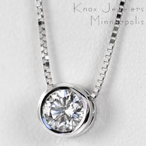 1/2 ct. Diamond Bezel Pendant - Pendants