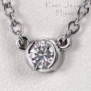 Half Bezel Diamond - Pendants