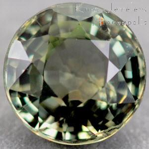 Sapphire Round 1.01 carat Green Photo