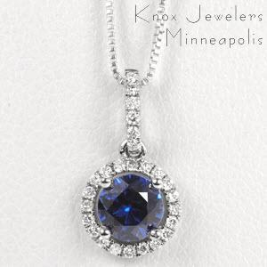 Round Sapphire Halo - New Gifts
