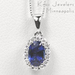 Oval Sapphire Halo - New Gifts