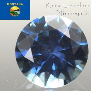 Sapphire Round 0.50 carat Blue Photo
