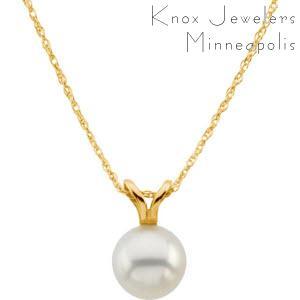 Image for Akoya Pearl Pendant